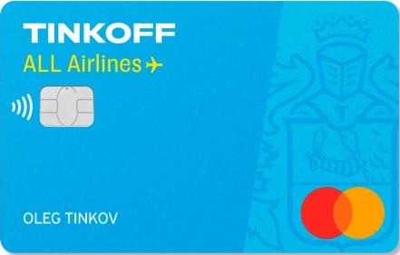 Кредитная карта All Airlines Тинькофф