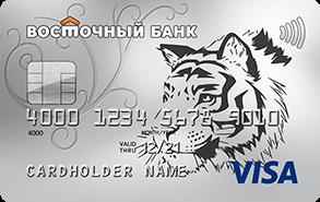 Кредитная карта - Восточный Банк