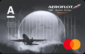 Кредитная карта Аэрофлот Альфа-Банк