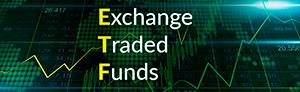 Что такое ETF или биржевые фонды