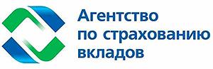 Система страхования вкладов России